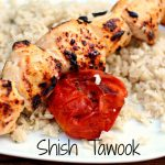 Shish Tawook Kebobs from the Girl and the Kitchen