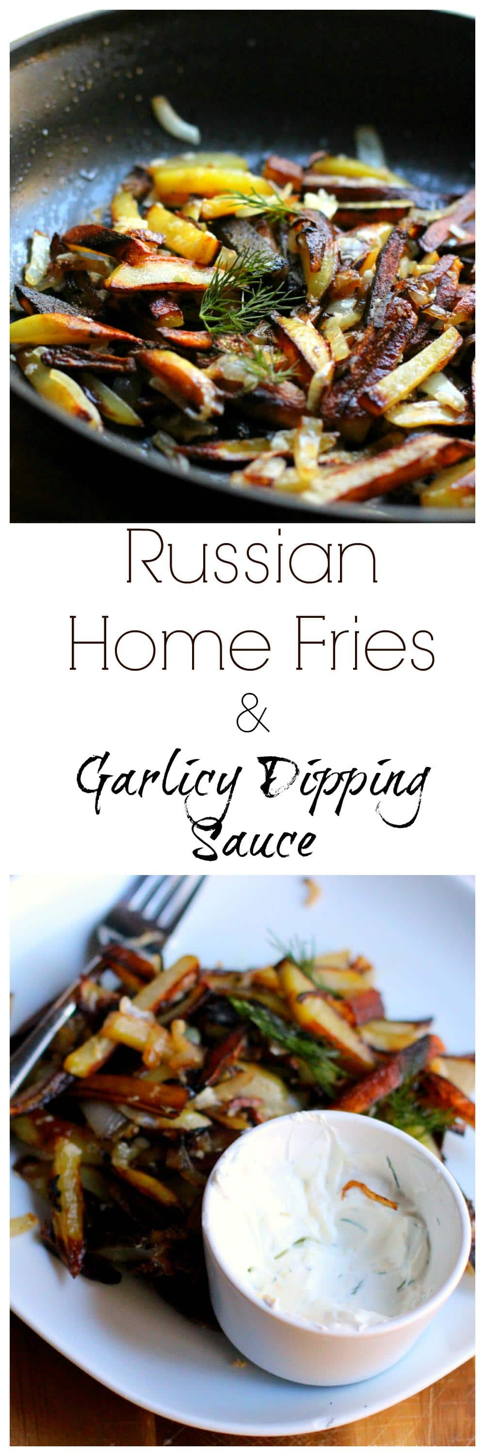 Russian Home Fries- ЖАРЕНАЯ КАРТОШКА С ЛУКОМ