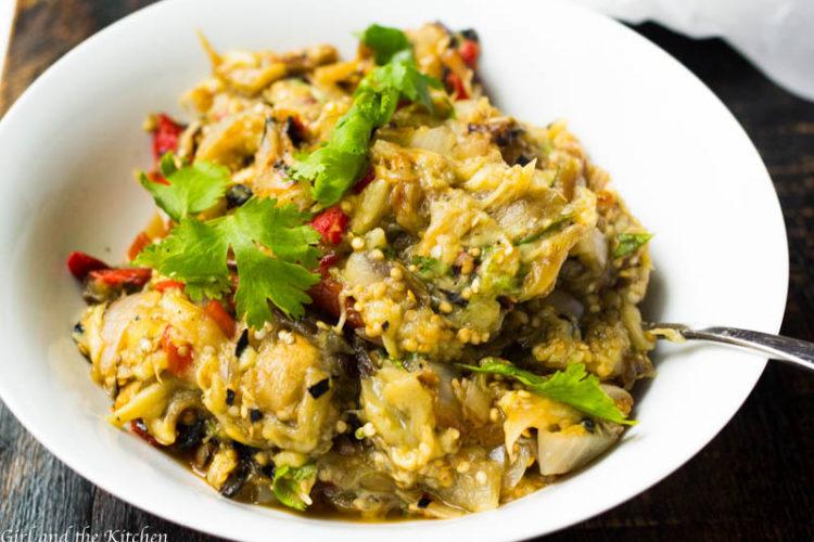 Grilled Eggplant and Vegetables Salad