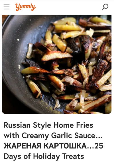 Yummly recipe title in English and Russian and an image of fries in a skillet